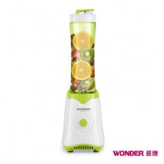 旺德 WONDER 隨行杯果汁機 WH-M01J