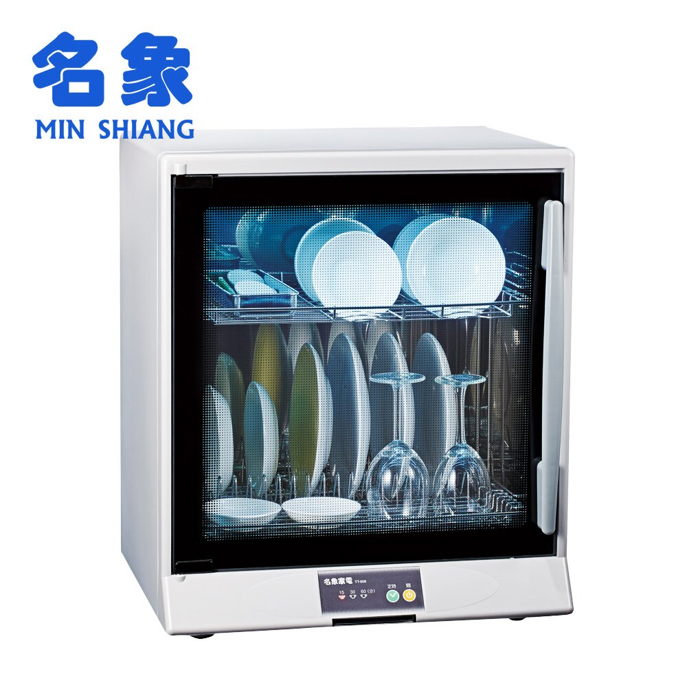【名象】二層防蟑紫外線烘碗機TT908/TT-908
