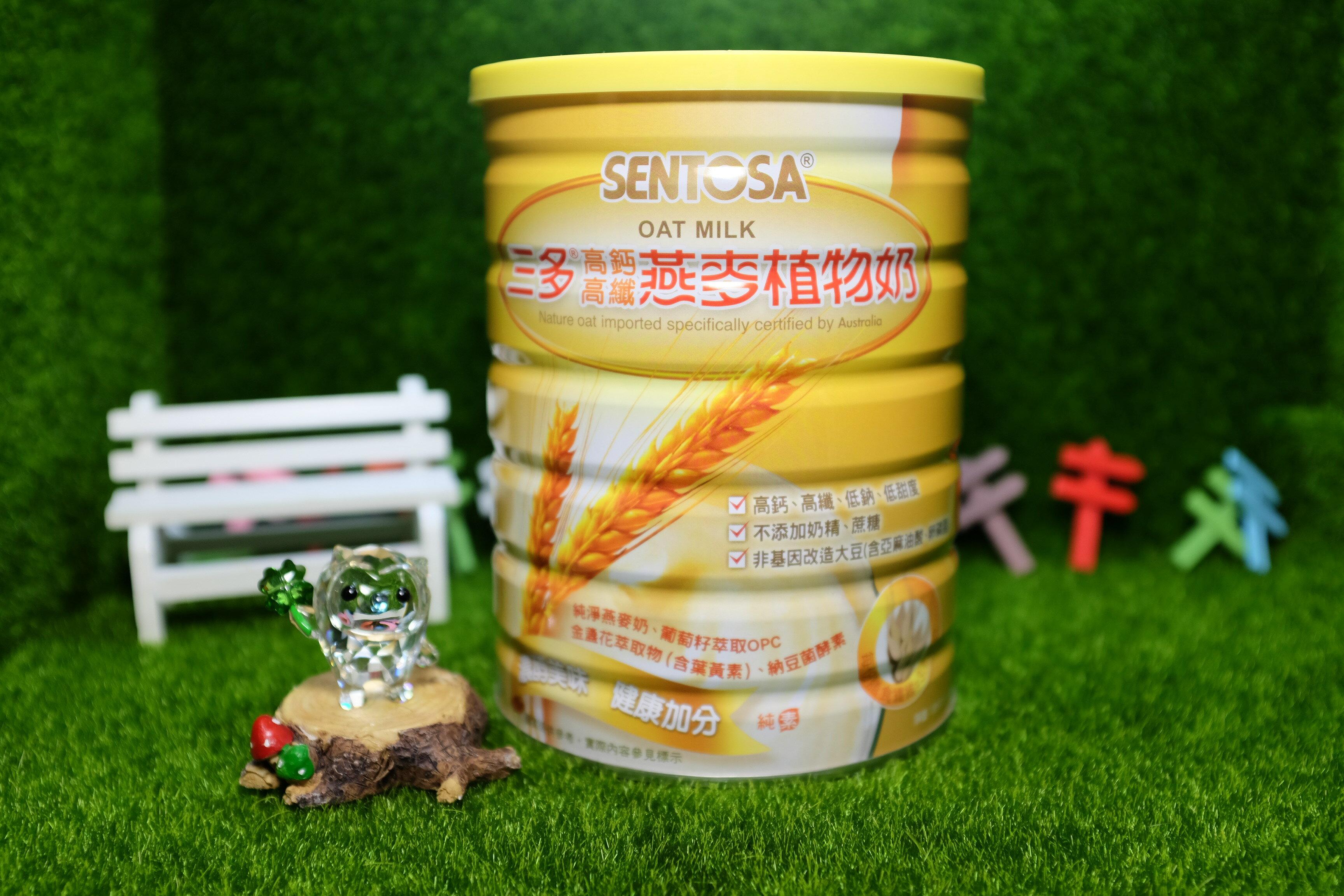 三多 燕麥植物奶粉 850g#高鈣高鐵