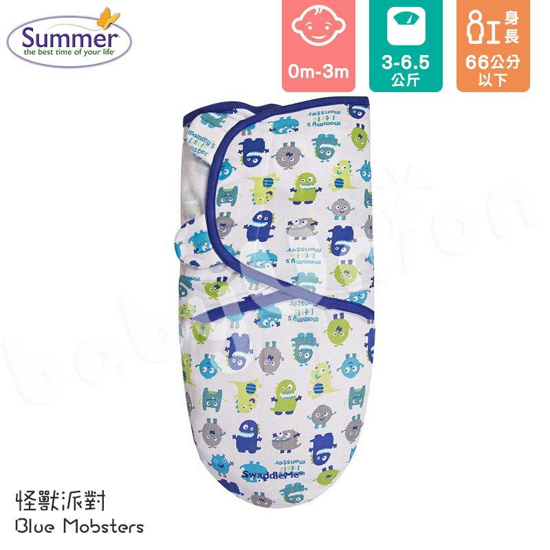 Summer Infant - SwaddleMe - Original 聰明懶人育兒包巾 - 怪獸派對