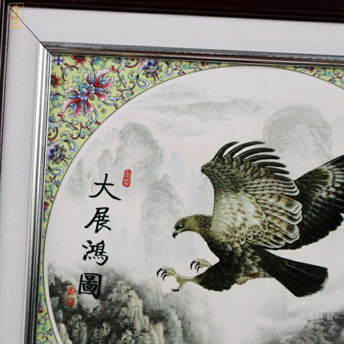 新品景德鎮瓷板畫大鵬展翅02仿古做舊實木邊框客廳裝飾掛屏畫