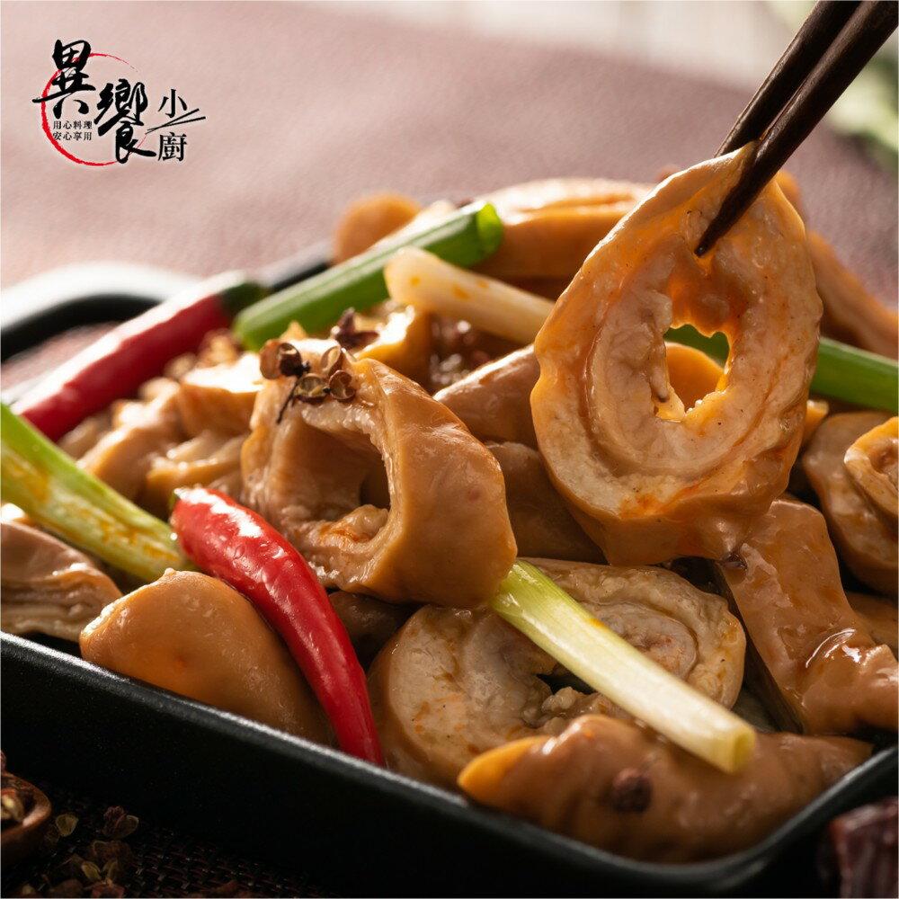 【異饗小廚】麻辣大腸頭◆獨享包120g / 包◆共享包200g / 包 0