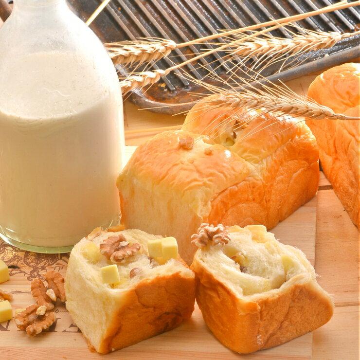 乳酪核桃鮮奶煉乳吐司︱435g/條︱高品質乳酪丁,新鮮核桃,不加一滴水,100%鮮奶吐司