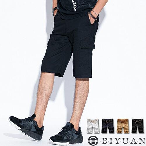 有加大 短褲~T88865~OBI YUAN 素面側面大口袋工作褲共4色