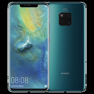 HUAWEI MATE20 PRO 6.4 吋 6G/128G ※買空機送 玻璃保護貼+空壓殼 手機顏色下單前請先詢問 ※ 可以提供購買憑證,如果需要憑證,下單請先跟我們說