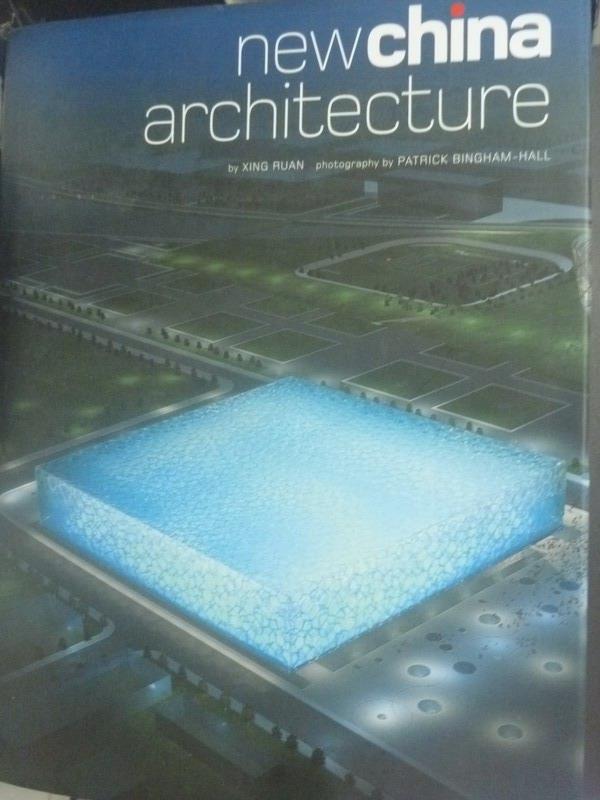 ~書寶 書T1/建築_ZDG~New China Architecture_xing ~