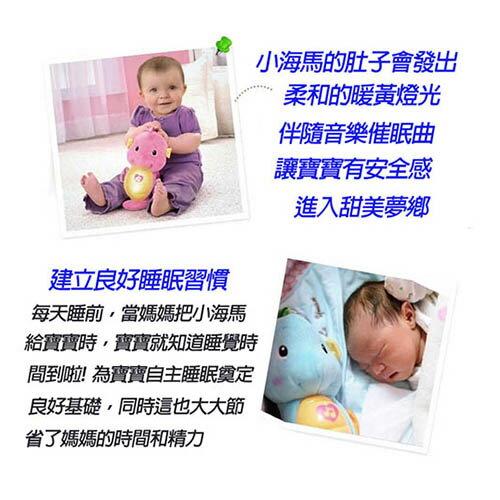 『121婦嬰用品館』費雪 聲光安撫海馬(公司貨) - 藍 3