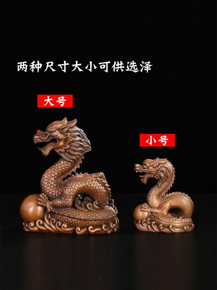 匠澤銅魂 紫銅十二生肖龍辦公室風水吉祥物龍家居裝飾品銅龍擺件