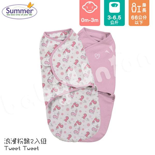 SummerInfant-SwaddleMe-Original聰明懶人育兒包巾-浪漫粉鵲2入組
