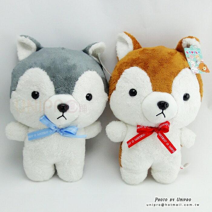 【UNIPRO】站姿 Q版 可愛動物 哈士奇 絨毛娃娃 玩偶 Husky 雪橇犬