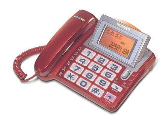 大鈴聲大字鍵來電顯示電話 WD-2002(2色)