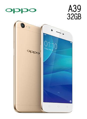 OPPO A39/愛自拍 無止盡 攜碼/新辦/續約亞太4G電信門號專案 手機最低1元
