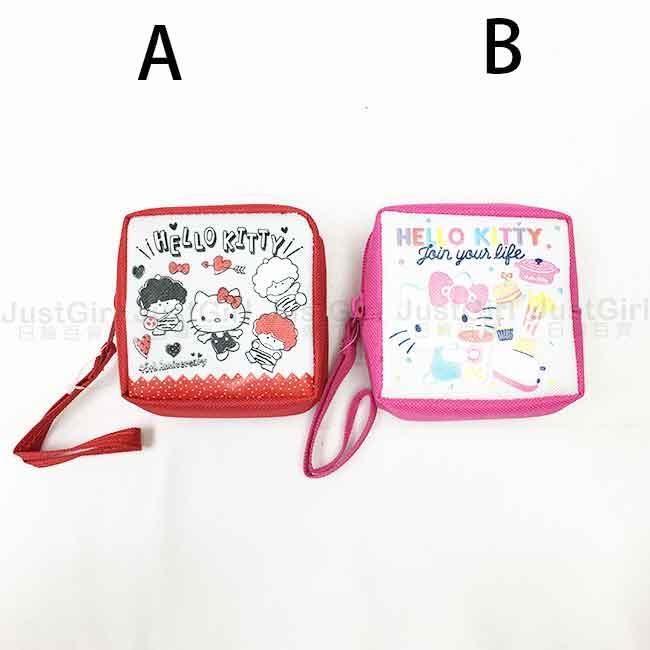 三麗鷗 Hello Kitty 凱蒂貓 零錢包 拉鍊小方包 2款 正版授權