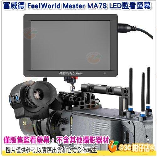富威德 FeelWorld Master MA7S 攝影監視螢幕 公司貨 7吋 1920x1200 4K HDMI - 限時優惠好康折扣