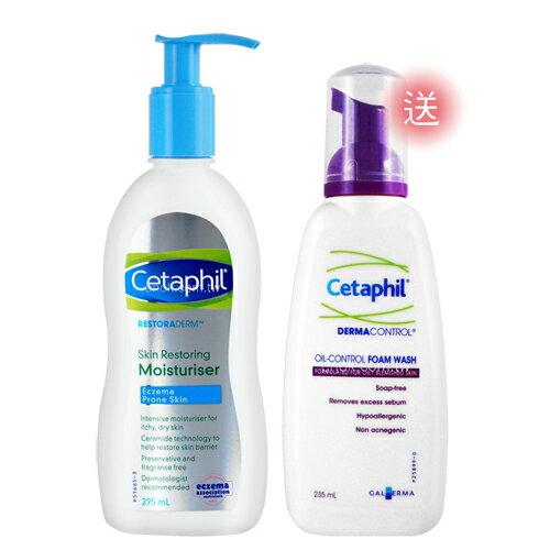(即期良品)Cetaphil舒特膚AD益膚康修護滋養乳295ml加贈青春幕絲235ml