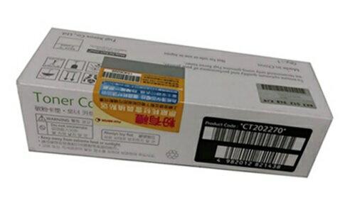 Fuji Xerox CT202270原廠黃色標準容量碳粉匣 適用:CP115w/CP116w/CP225w/CM115w/CM225fw