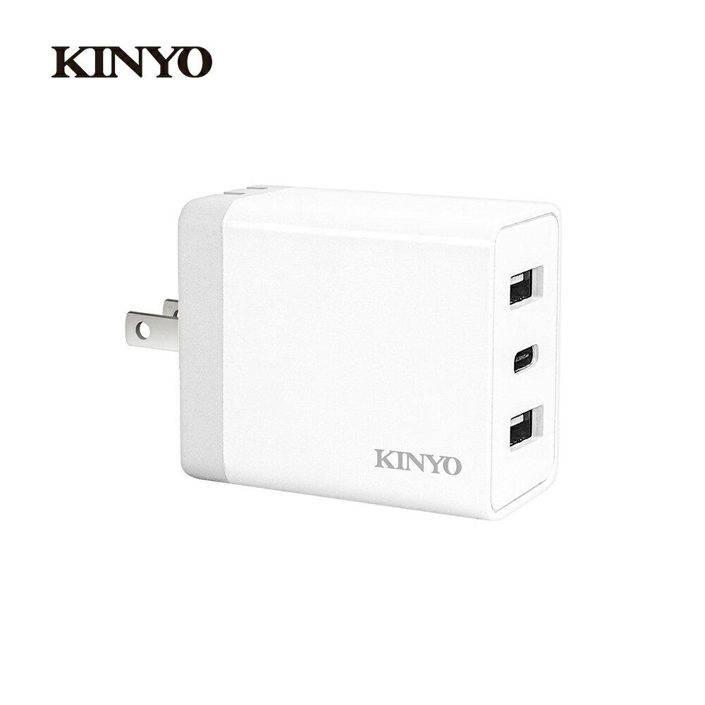 KINYO 雙USB Type