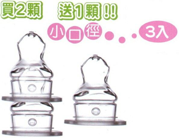 大眼蛙 小口徑(3入)  拇指十字奶嘴(S)D-1211(L)D-1212(LL)D-1213