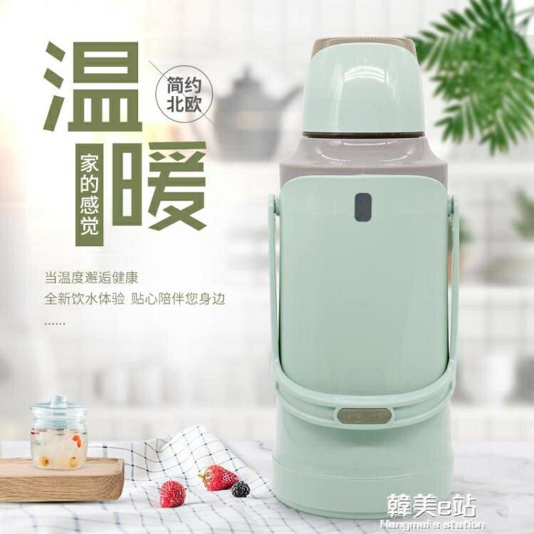 普通暖壺皮塑料外殼家用熱水瓶保溫壺老式學生用宿舍大容量3.2升 限時折扣