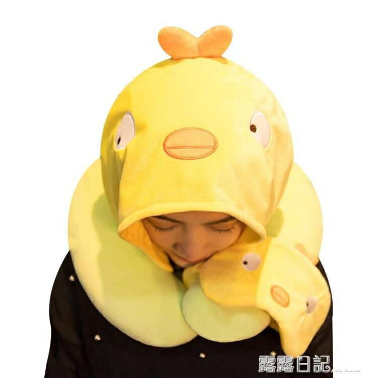 可愛卡通u型枕脖子護頸枕學生連帽頭枕U形汽車旅行飛機便攜小枕頭