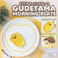 蛋黃哥週邊商品推薦asdfkitty可愛家☆蛋黃哥圓型陶瓷盤+造型醬料碟-日本正版商品