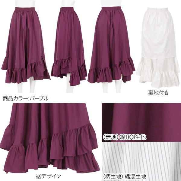 日本Kobe lettuce /  浪漫荷葉邊長裙  / -m2521-日本必買 日本樂天直送(2380) 2