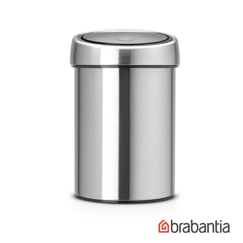 【荷蘭BRABANTIA】圓型按壓式垃圾桶3L