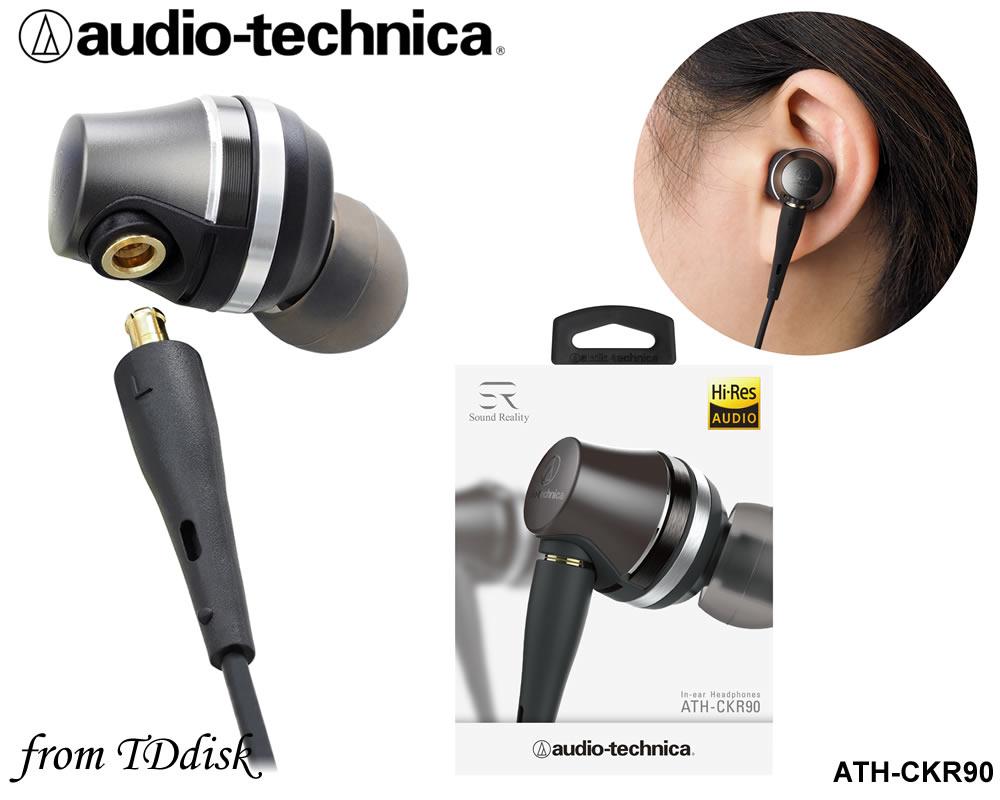 志達電子 ATH~CKR90 audio~technica 鐵三角 可換線 耳道式耳機 ^
