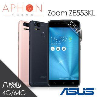【Aphon生活美學館】ASUS ZenFone 3 Zoom ZE553KL 4G/64G 5.5吋Full HD 八核心 4G LTE 智慧型手機