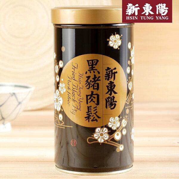 【新東陽】黑豬肉鬆255g