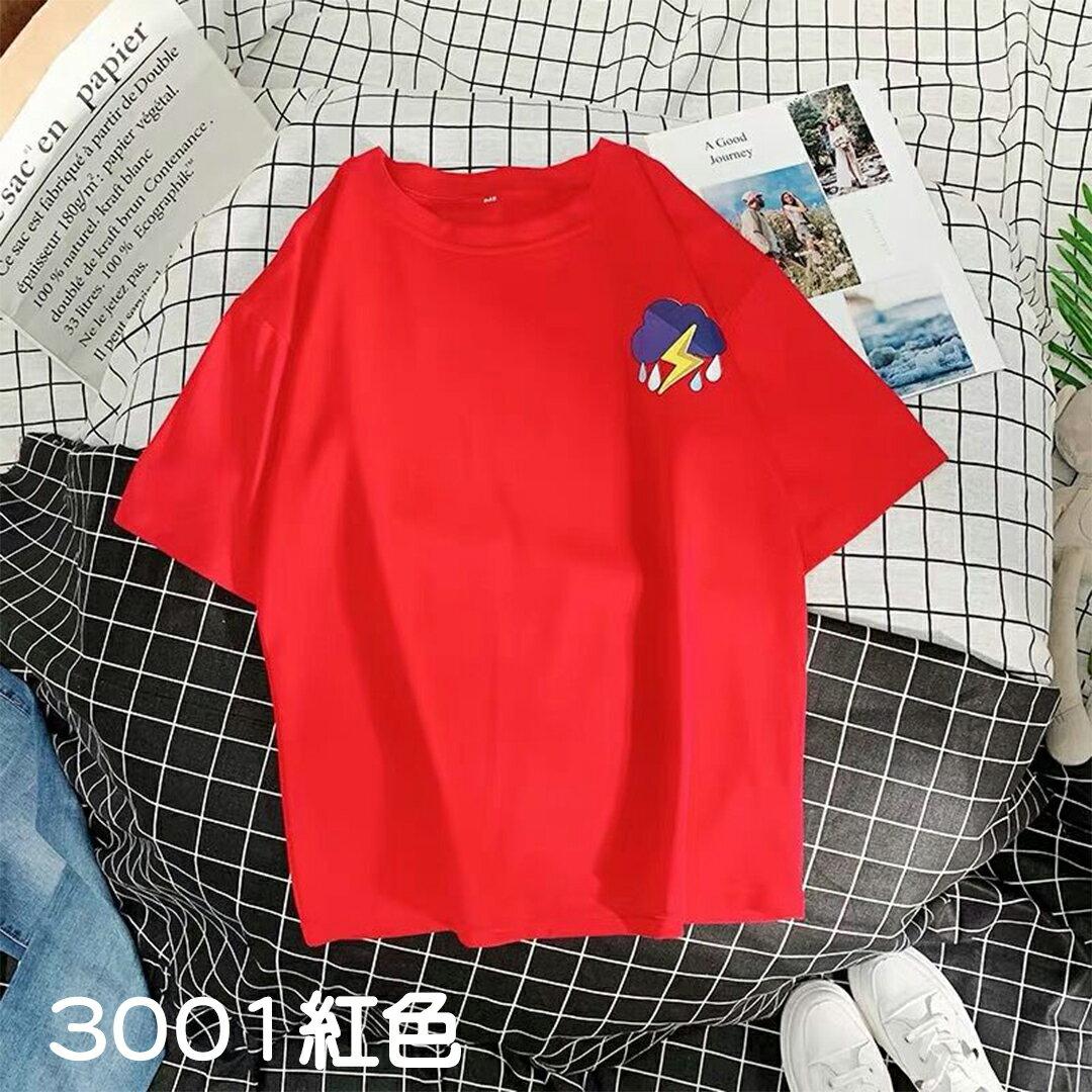 純棉-短袖棉T 天氣圖系列12色 M-2XL【漫時光】(3001) 5