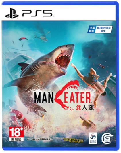 美琪PS5遊戲 食人鯊 深海狂鯊 大白鯊 Maneater SHARK 英文中文