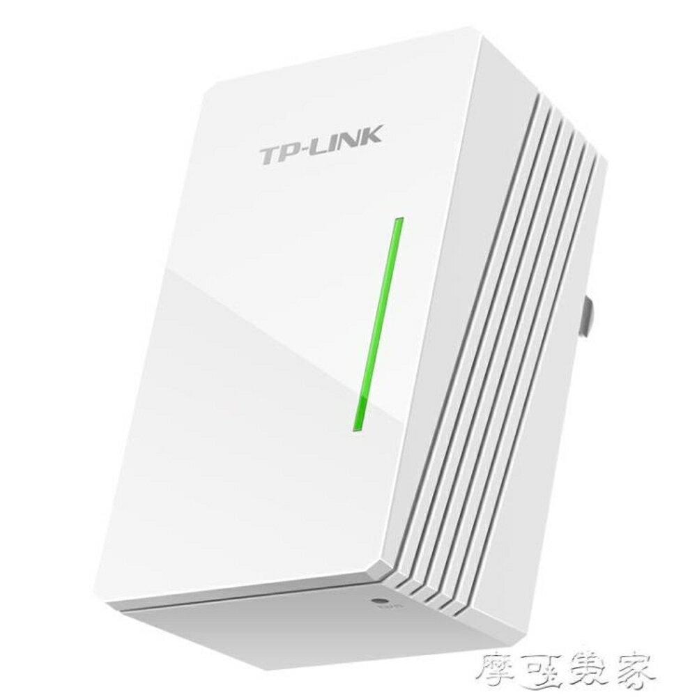 路由器TP-LINK WIFI信號放大器450M中繼器無線路由增強器橋接TL-WA932摩可美家
