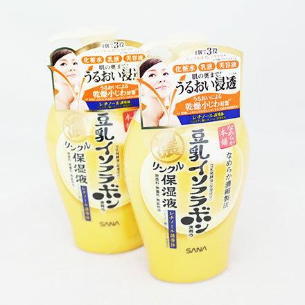 【敵富朗超巿】豆乳美肌多效活膚保濕液