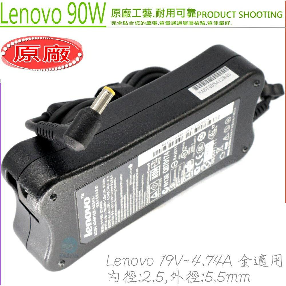 LENOVO 90W 充電器(原廠)-聯想 19V,4.74A,B570,Z570,V570,Y460P,Z360,Z370,Z470,A090,CPA09-A030,42T4458,42T4459,