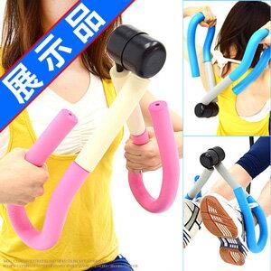 Beauty反向美體夾(展示品)(彈力健美夾.貝殼機美腿機.健臂器臂力器手臂力訓練器.美腿夾.運動健身器材.推薦哪裡買)C109-5861--Z