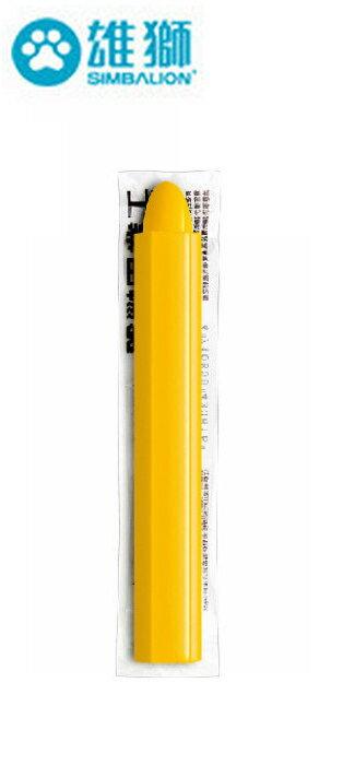 雄獅工業用蠟筆(OPP袋) IC-504B