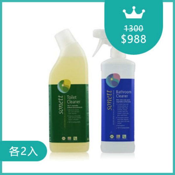 德國sonett律動環保洗廁劑750ml+律動環保浴室噴劑500ml(各2入)