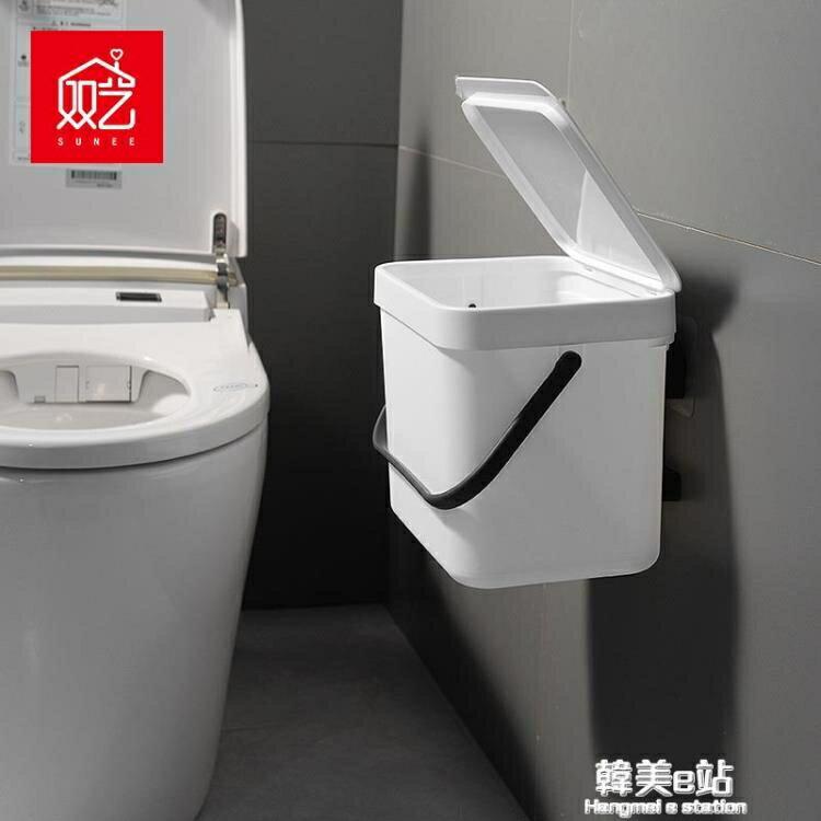 廚房垃圾桶壁掛式家用廁所客廳臥室創意衛生間夾縫塑料北歐風ins 雙12全館85折