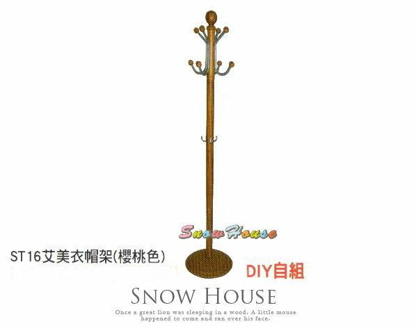 ╭☆雪之屋居家生活館☆╯A480-1314ST16艾美衣帽架吊衣架衣架DIY自組