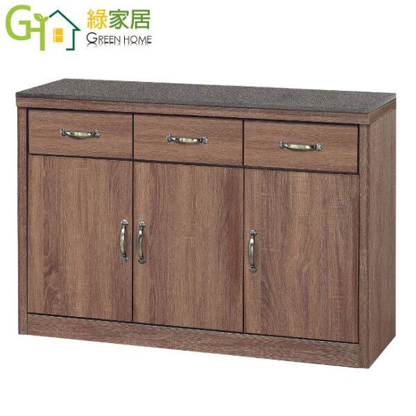 【綠家居】亞曼多工業風4尺黑岩石面餐櫃收納櫃