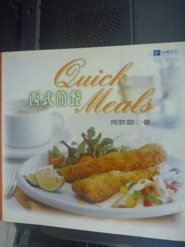 【書寶二手書T8/餐飲_IPC】西式簡餐_周敦懿