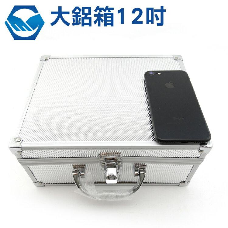 工仔人 12吋大鋁箱 鋁箱 鋁合金 收納 儀器收納 現金箱 保險箱收納箱 鋁製手提箱 展示箱