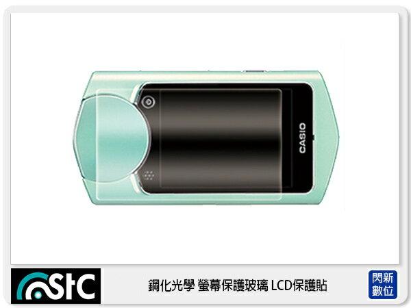 【分期0利率,免運費】STC 鋼化光學 螢幕保護玻璃 保護貼 適  Casio TR60