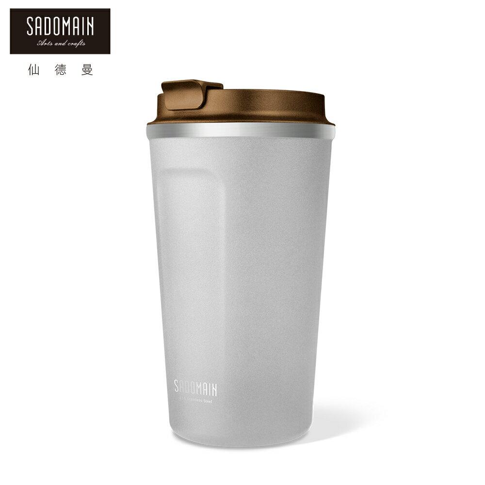 SADOMAIN 仙德曼咖啡直飲保溫杯#316 #二種尺寸 #四色可選擇 保溫杯 / 保冷杯 / 咖啡杯 / 杯子 / 手拿杯 0