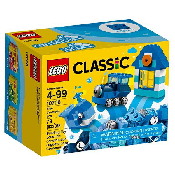 樂高積木 LEGO《 LT10706 》2017 年 基本顆粒系列- 藍色創意盒
