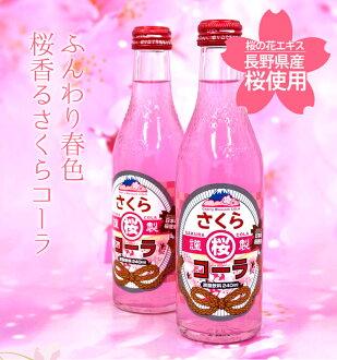 木村飲料 櫻花風味可樂 碳酸飲料 240ml さくらコーラ 日本進口飲料