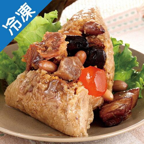 蘋果評比【台灣粽】第2名 楊哥楊嫂精緻傳統肉粽5粒/包(200g±10%/粒)【愛買冷凍】