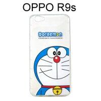 小叮噹週邊商品推薦哆啦A夢空壓氣墊軟殼 [大臉] OPPO R9s (5.5吋) 小叮噹【正版授權】