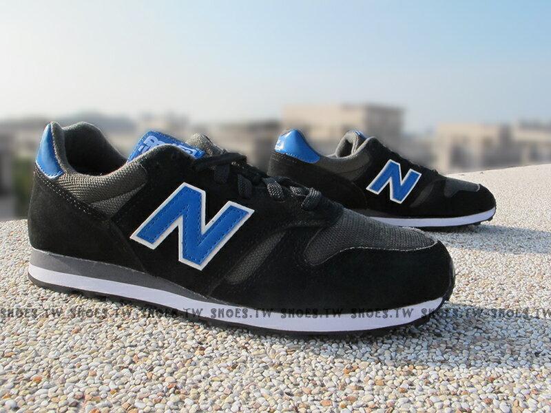《超值6折》Shoestw【ML373SKB】NEW BALANCE NB373 復古慢跑鞋 黑墨綠 藍 麂皮 男生
